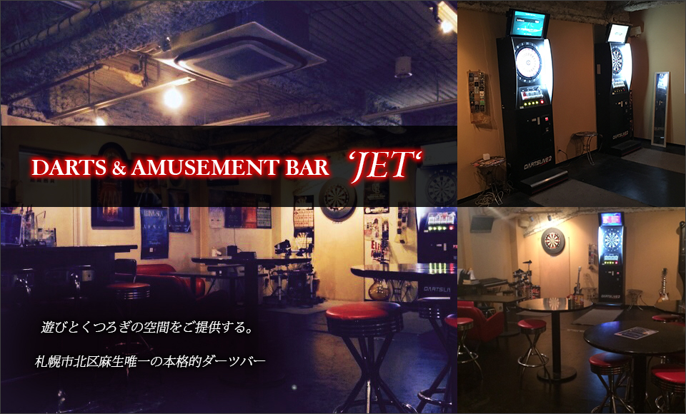 DARTS & AMUSEMENT BAR 'JET'